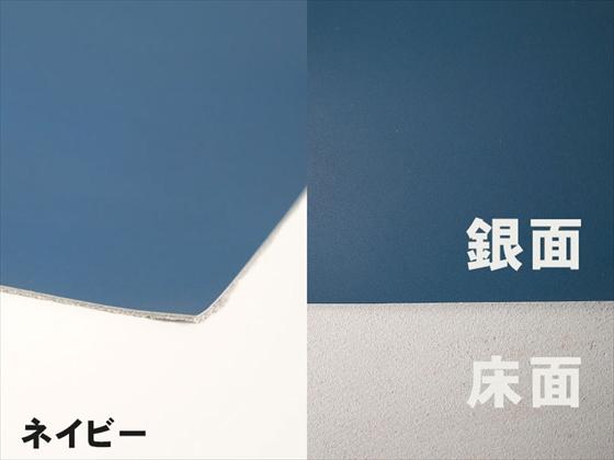スムースレザーソフト(寒色)