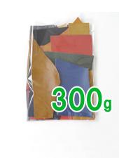 染色ヌメ端切れパック300g