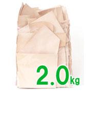 ヌメ革タンロー端切れパック2kg