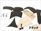 めがねハギレ300g(メール便)