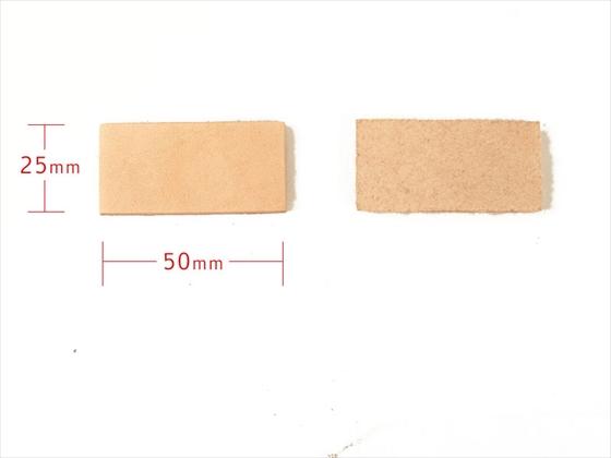 レザータグ端切れ(ヌメ革タンロー)10枚セット ■50x25mm