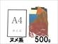 染色カラーはぎれパック(500/600g)1,000円