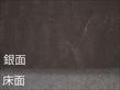 ヌメ革タンロー芯通し(ベリー)