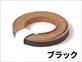 染色ヌメ革ひも(10mm幅)ブラック