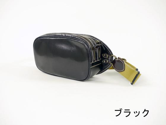 ウエストバッグ(訳あり)